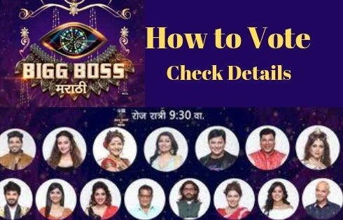 Bigg Boss Marathi Voting 2019 [Voot Vote] Contestants Online
