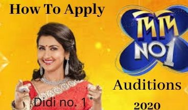 Didi No. 1 Auditions