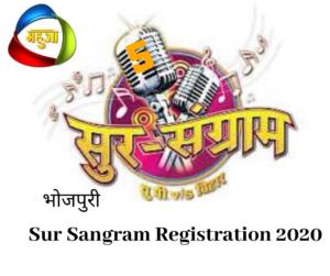 Sur Sangram Auditions